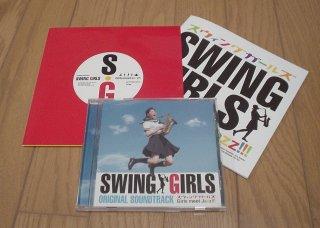 swing_girls.jpg