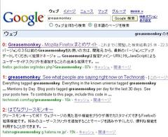 googlehotkey.jpg